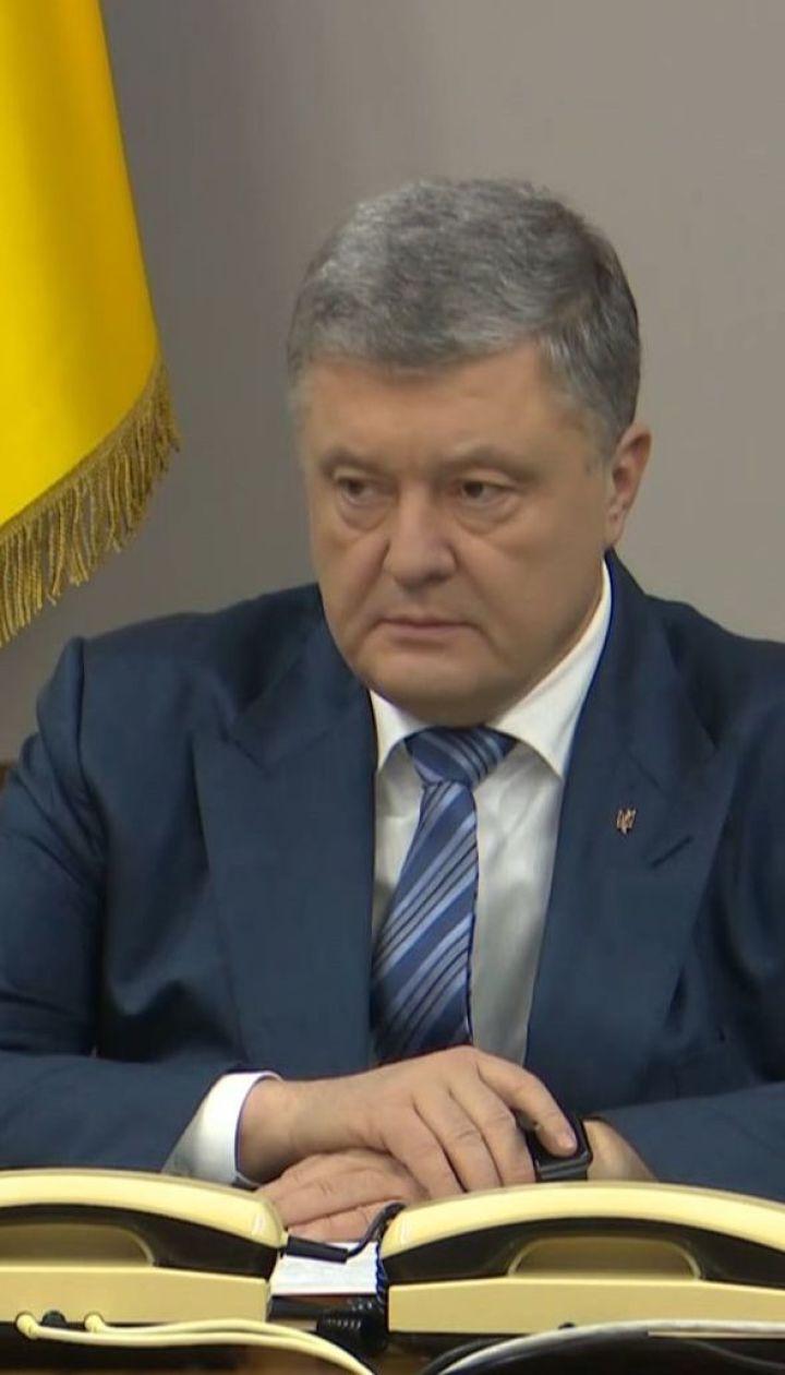 """СБУ и Генпрокуратура могут открыть уголовное производство по решению относительно """"Приватбанка"""""""