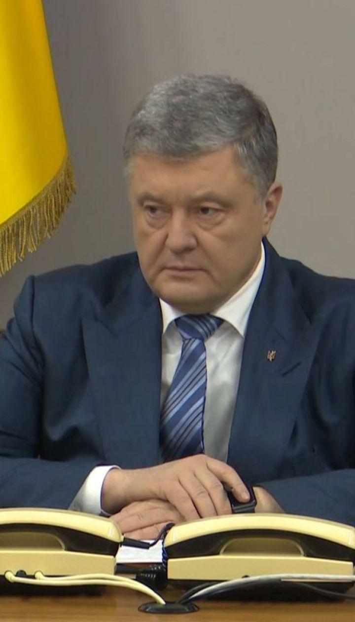 """СБУ та Генпрокуратура можуть відкрити кримінальне провадження щодо рішення стосовно """"Приватбанку"""""""