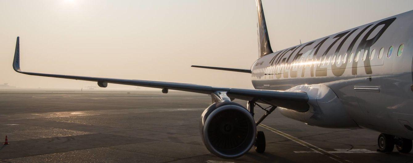"""В аэропорту """"Борисполь"""" встретили первый рейс французской авиакомпании Aigle Azur"""
