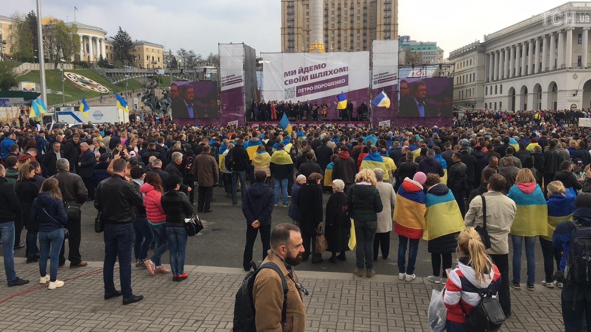 Порошенко на Майдані_3