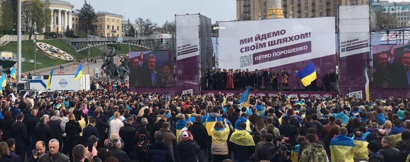 Порошенко неожиданно выступил на Майдане Независимости