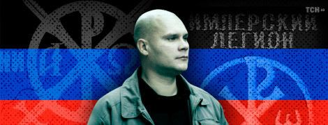 """Контррозвідка СБУ розкрила організацію російських нацистів """"Імперський легіон"""", яка допомогала Гіркіну та """"ДНР"""""""