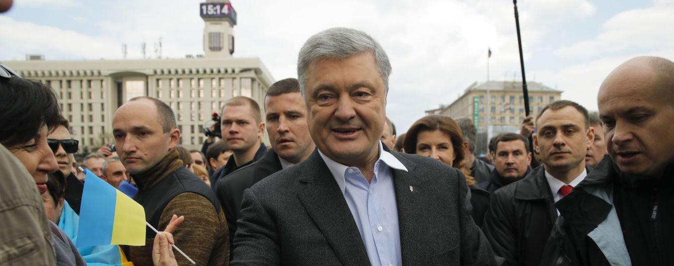 """В """"Європейській солідарності"""" запевнили, що Порошенко завжди перетинав кордон законно"""