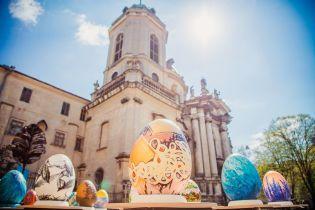 Во Львове начался Фестиваль писанок