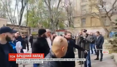 Нардепа Мустафу Найема облили нечистотами в Одессе