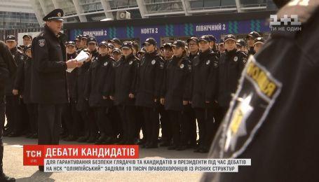 Как силовики готовятся к встрече Порошенко и Зеленского