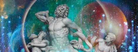 Що зірки нам пророкують: астропрогноз на 22-28 квітня