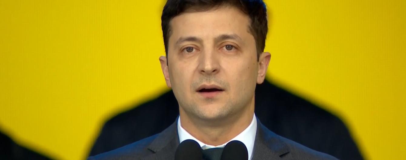 Регламентный комитет Рады отложил рассмотрение инаугурации Зеленского: когда оно состоится