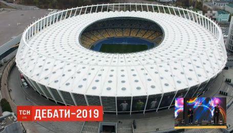 """Беспрецедентный поединок: о формате дебатов на """"Олимпийском"""""""