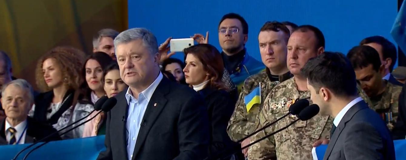 Зеленский – Порошенко: Я не ваш оппонент, я ваш приговор!