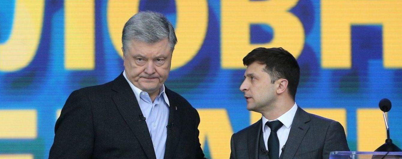 У Зеленского объяснили, почему на зарубежном округе победил Порошенко
