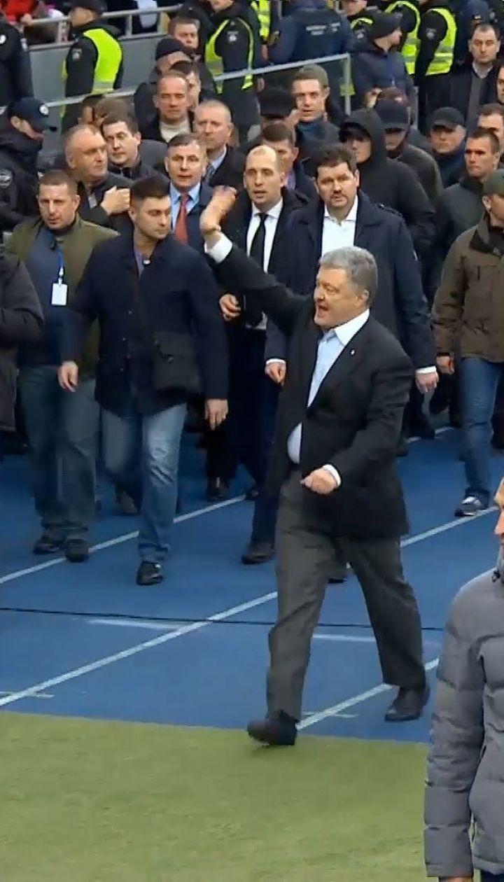 Петро Порошенко пішов до Володимира Зеленського на сцену