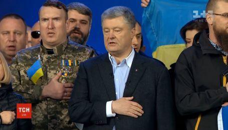 Дебати кандидатів у президенти закінчилися виконанням гімну України