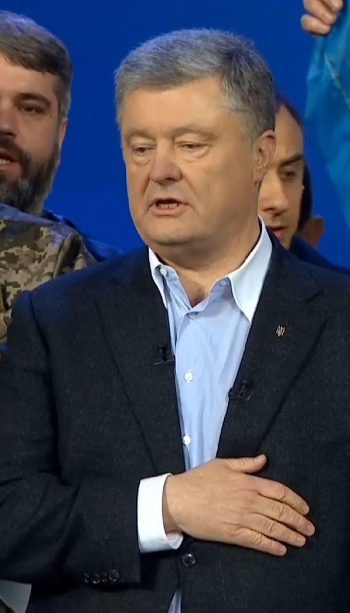 Дебаты кандидатов в президенты закончились исполнением гимна Украины