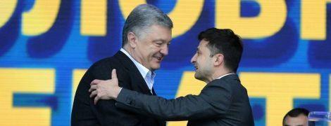 """Дебати Порошенка та Зеленського на """"Олімпійському"""". Текстова трансляція"""