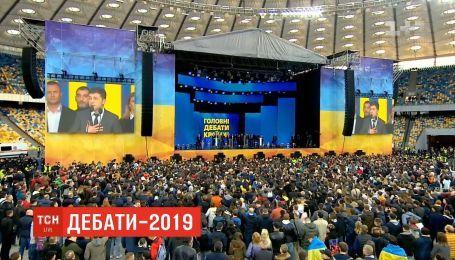 """Предвыборные дебаты: как все начиналось на """"Олимпийском"""""""