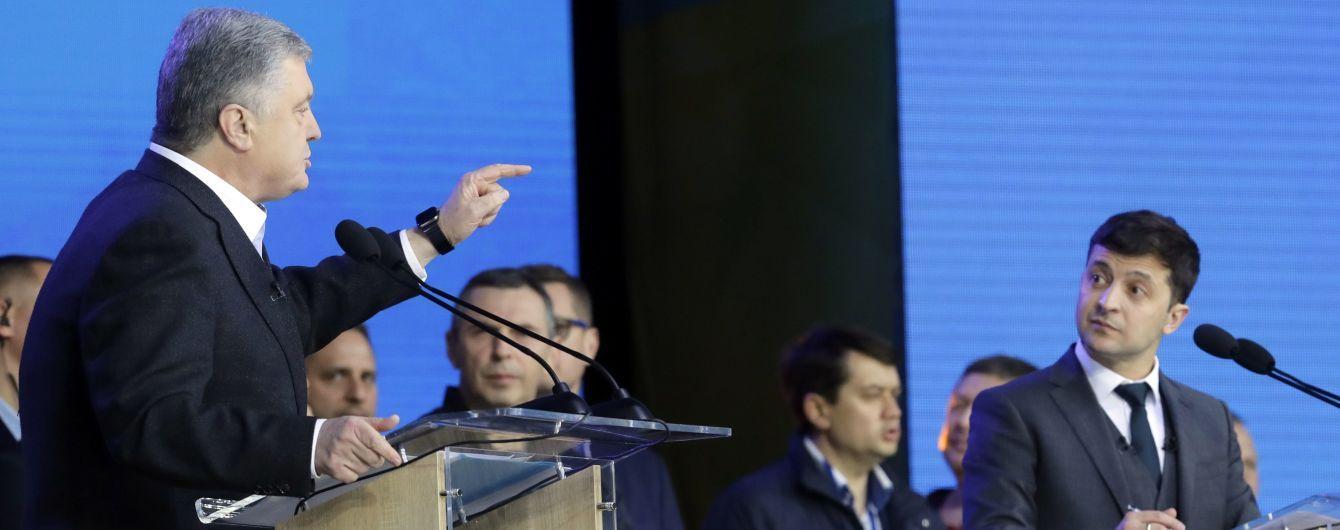 """От """"позорища"""" до """"отличных дебатов"""": в России смотрели трансляцию с """"Олимпийского"""" с разным настроением"""