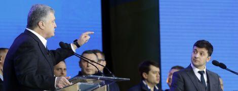 """Від """"ганьбища""""до""""чудовихдебатів"""": у Росії дивилися трансляцію з""""Олімпійського"""" з різним настроєм"""