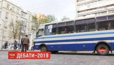 В Киев на дебаты свозили людей из регионов - ОПОРА