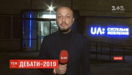 """Інтрига на """"Суспільному"""": Порошенко прибув на другий раунд дебатів"""