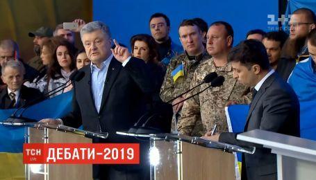 Зеленский и Порошенко обвинили друг друга в причастности к коррупции