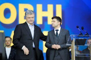 Дебаты Зеленского и Порошенко: полный текст выступлений и ответов кандидатов
