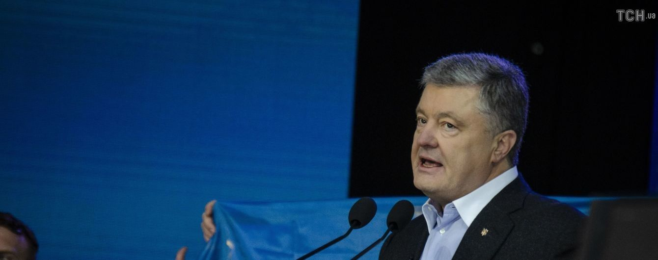 Современные преступники понесут наказание за оккупацию Крыма и издевательство над народом - Порошенко