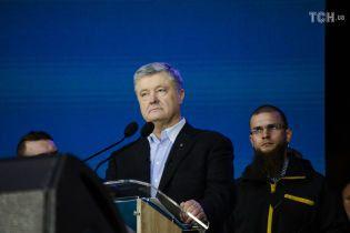 """Порошенко обвинил Портнова в попытке рейдерского захвата канала """"Прямой"""""""