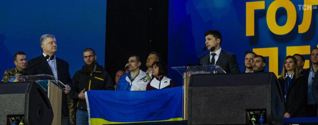 Порошенко зустрівся зі своєю командою, Зеленського привітали світові лідери. П'ять новин, які ви могли проспати