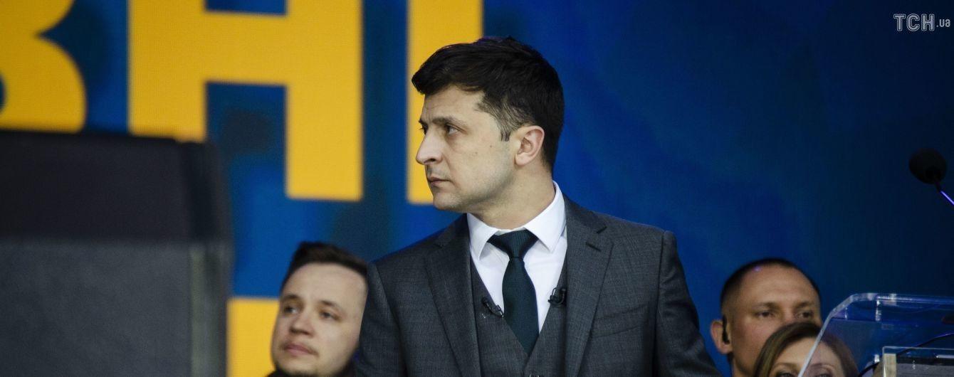 Зеленский анонсировал кадровые перестановки среди участников переговоров в Минске от Украины