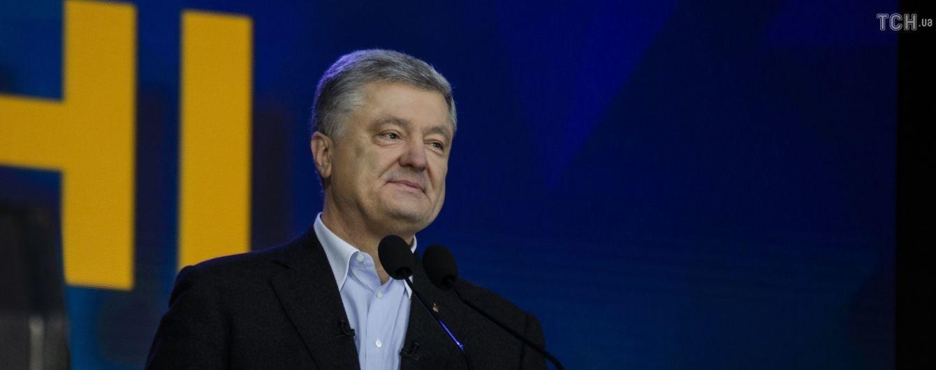 Порошенко привітав Зеленського з перемогою на виборах