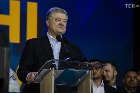 """""""Ніколи не здавайся. Ніколи, ніколи"""". Повна промова Порошенка після поразки на виборах"""