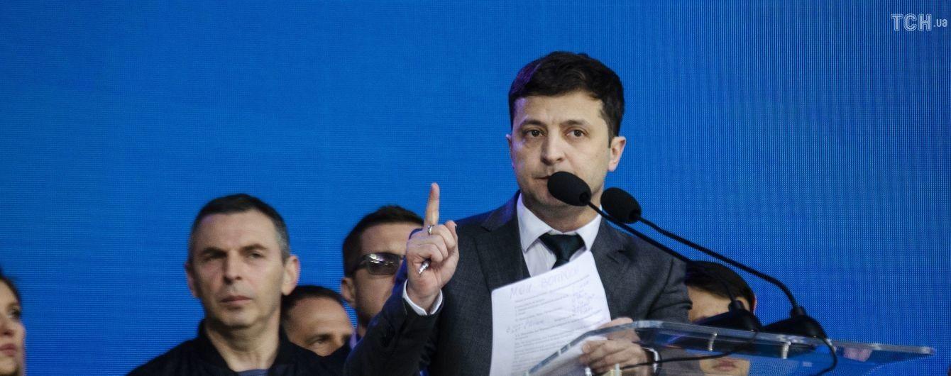 У Зеленського прокоментували спробу через суд зняти кандидата з виборів