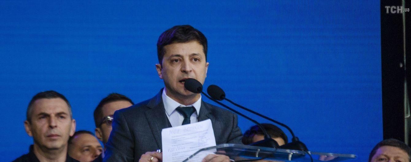 """У Зеленського відмовились називати прізвища майбутніх міністрів - """"можуть не дожити"""""""