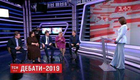 Спецвыпуск ТСН за 19 апреля 2019 года (полная версия)