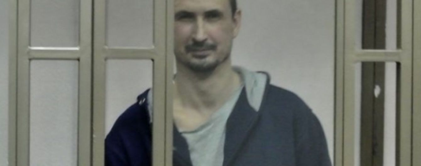 """У Росії українця-анархіста засудили до шести років в'язниці за переписку у """"ВКонтакте"""""""