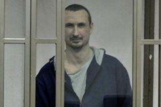 """В России украинца-анархиста приговорили к шести годам тюрьмы за переписку в """"ВКонтакте"""""""