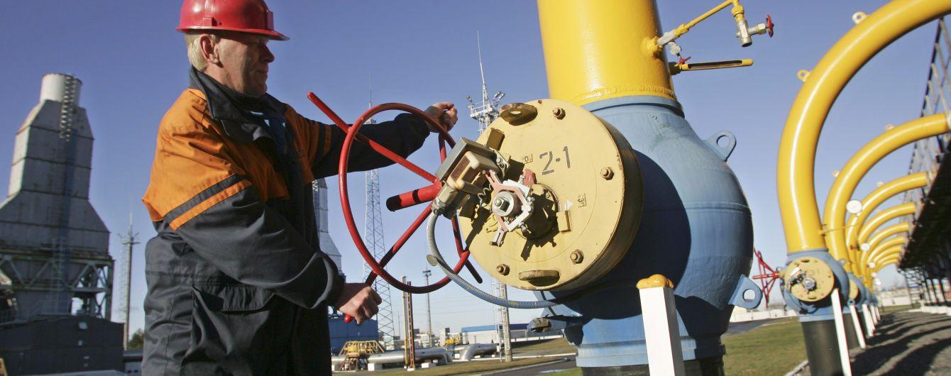 "Украина предложит ""Газпрому"" контракт на ""своп"" газа как запасной вариант вместо транзита – ""Нафтогаз"""