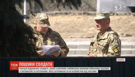Полиция отыскала вооруженного солдата, котрый самовольно покинул воинскую часть на Волыни