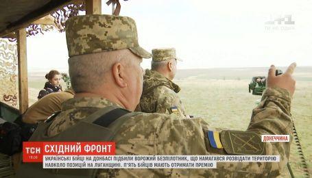 Украинские бойцы в Донбассе подбили вражеский беспилотник