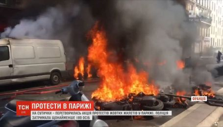 Попалені автомобілі та сотні затриманих: у Парижі знову вийшли активісти в жовтих жилетах