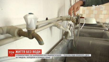 Восемь прифронтовых сел Донецкой области остались без водоснабжения