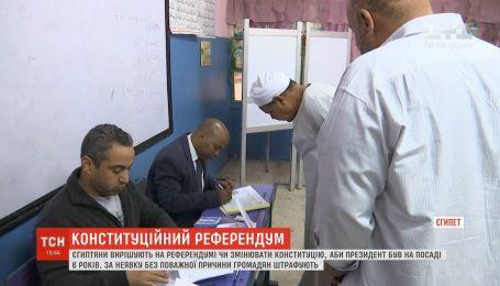 Єгиптяни вирішують на референдумі, чи змінювати конституцію