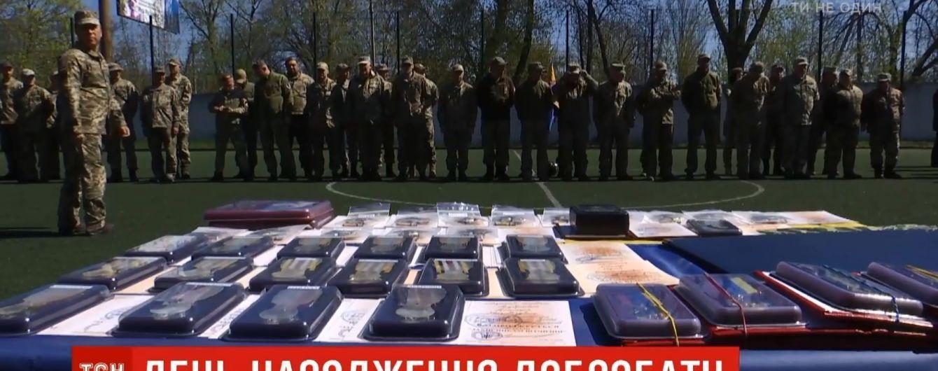 """Добробат """"Днепропетровск"""" отметил 5-летие создания на передовой ООС"""