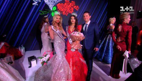 Миссис Украина-2019: конкурс красоты среди замужних женщин