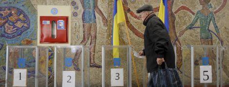 Україна голосує. Виборці обирають президента у другому турі