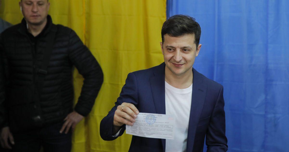 Зеленский нарушил тайну голосования @ Associated Press