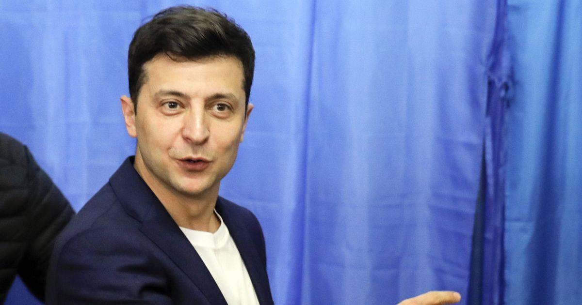 Зеленський порушив таємницю голосування