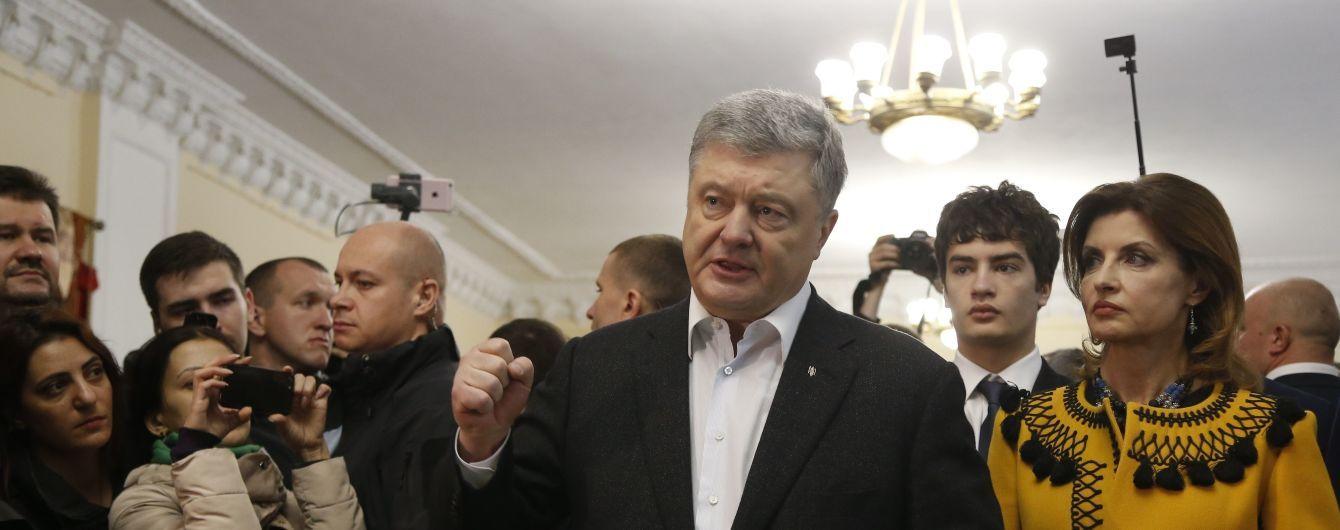 Порошенко станет лидером партии и будет формировать новую команду на праймериз – Герасимов