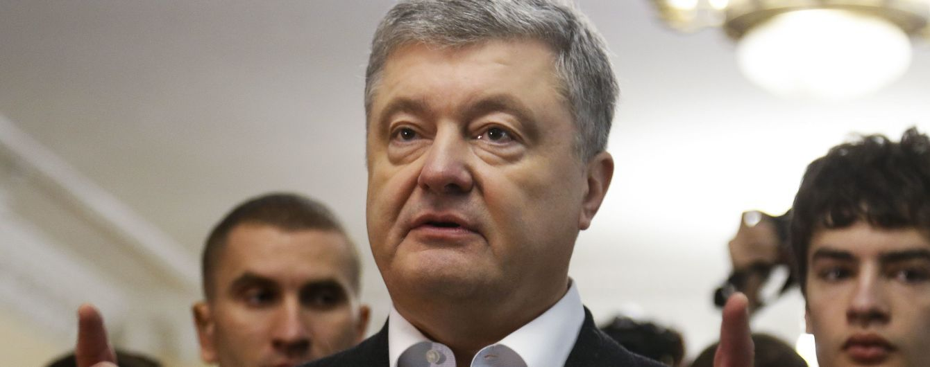 ДБР відкрило кримінальну справу проти Порошенка через підписання Мінських угод
